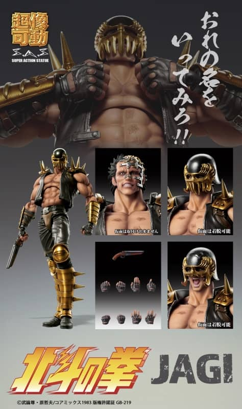 Fist of the North Star statue