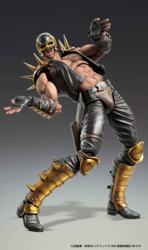 Chozokado Jagi Fist Of The North Star Action Figure 3