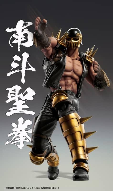 Chozokado Jagi Fist Of The North Star Action Figure 5