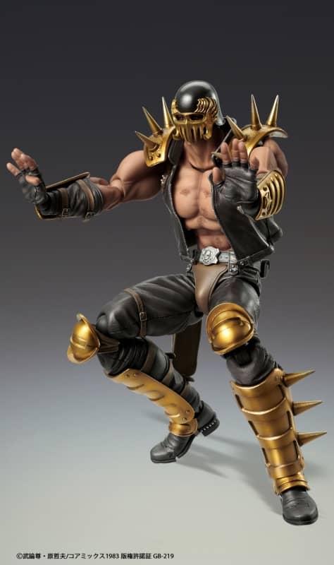 Chozokado Jagi Fist Of The North Star Action Figure 7