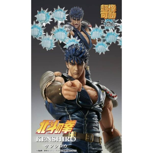 Fist Of The North Star Chozo Kado Kenshiro Action Figure 6
